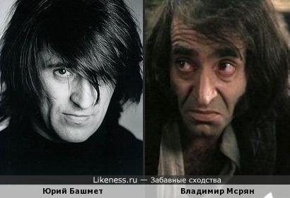 Юрий Башмет и Владимир Мсрян