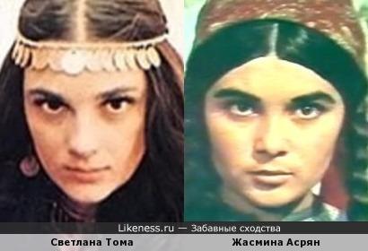 Светлана Тома и Жасмина Асрян