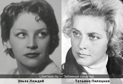 Эльза Леждей и Татьяна Пилецкая