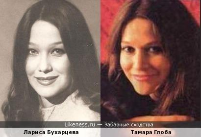 Лариса Бухарцева и Тамара Глоба