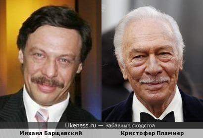Михаил Барщевский и Кристофер Пламмер