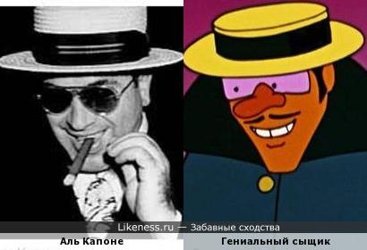 Аль Капоне и Гениальный сыщик