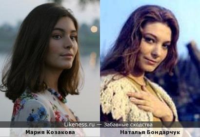 Мария Козакова и Наталья Бондарчук
