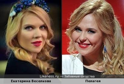Екатерина Веселкова и Пелагея