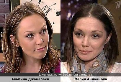 Мария Аниканова и Альбина Джанабаева