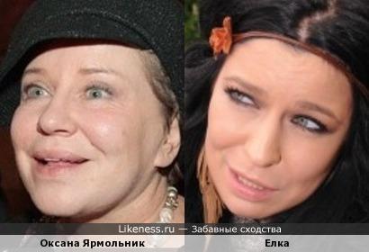 Оксана Ярмольник и Елка