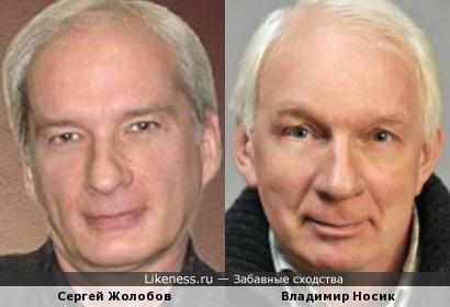 Сергей Жолобов и Владимир Носик
