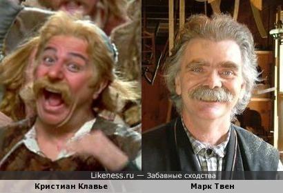 Кристиан Клавье и Марк Твен