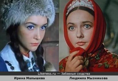 Ирина Малышева и Людмила Мызникова