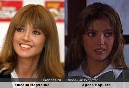 Оксана Марченко и Адела Норьега