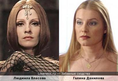 Галина Данилова и Людмила Власова