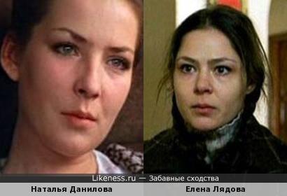 Наталья Данилова и Елена Лядова