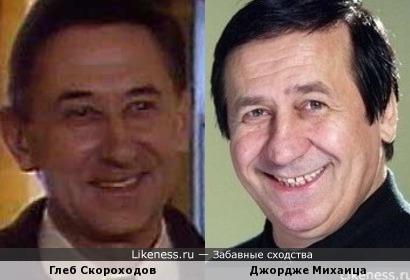 Глеб Скороходов и Джордже Михаица