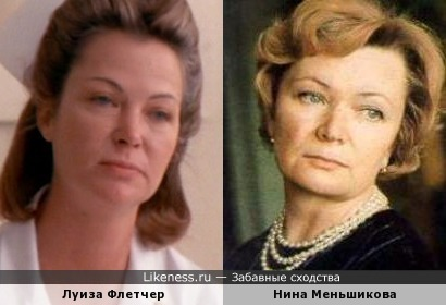 Луиза Флетчер