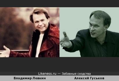 Владимир Левкин и Алексей Гуськов