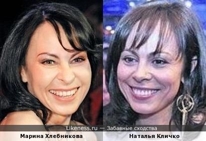 Марина Хлебникова и Наталья Кличко