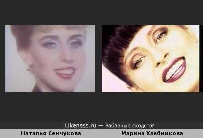 Наталья Сенчукова и Марина Хлебникова