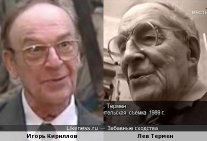 Игорь Кириллов и Лев Термен