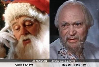 Санта Клаус и Павел Павленко