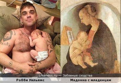 Робби Уильямс и Мадонна с младенцем