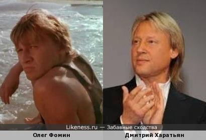 Олег Фомин и Дмитрий Харатьян