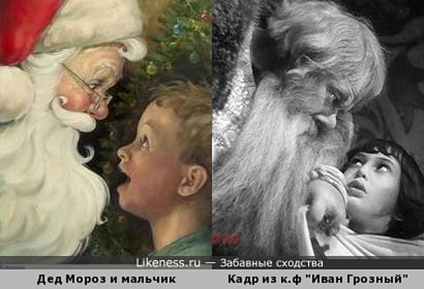 """Этот рисунок напомнил кадр из фильма """"Иван Грозный"""""""