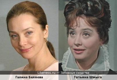Галина Беляева и Татьяна Шмыга