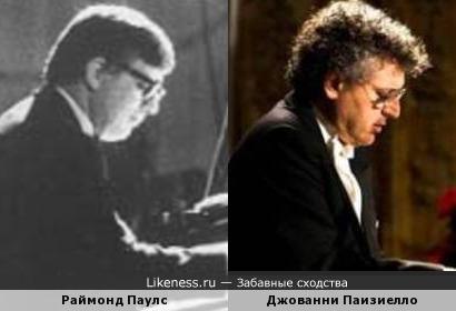 Раймонд Паулс и Джованни Паизиелло