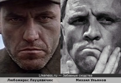 Михаил Ульянов и Любомирас Лауцявичюс