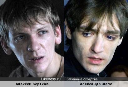 Алексей Вертков и Александр Шепс