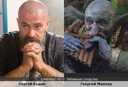 Сергей Бадюк и Георгий Милляр