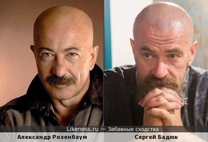 Александр Розенбаум и Сергей Бадюк