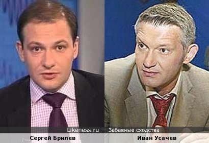 Сергей Брилев и Иван Усачев