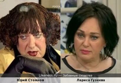 Юрий Стоянов и Лариса Гузеева