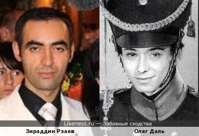 Зираддин Рзаев и Олег Даль