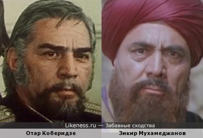 Отар Коберидзе и Зикир Мухамеджанов