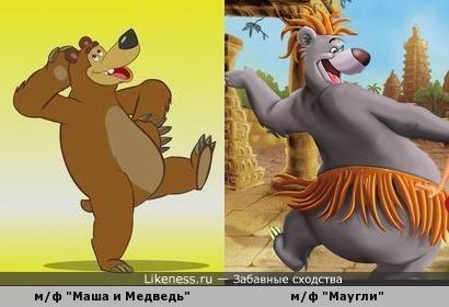 """м/ф """"Маша и Медведь"""