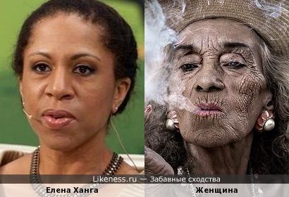 Примерно так будет выглядеть в старости Елена Ханга.