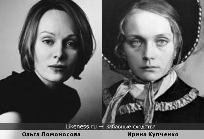 Ольга Ломоносова и Ирина Купченко