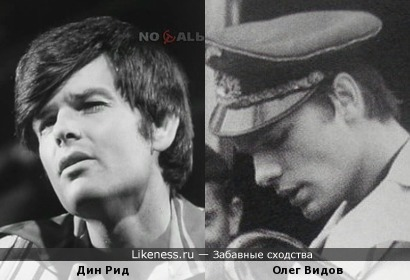 Дин Рид и Олег Видов