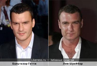 Бальтазар Гетти и Лив Шрайбер