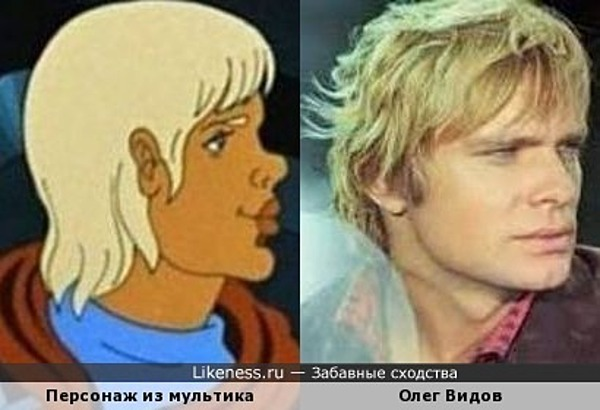 Олег Видов напоминает капитана Бурана из м/ф «Тайна Третьей Планеты»