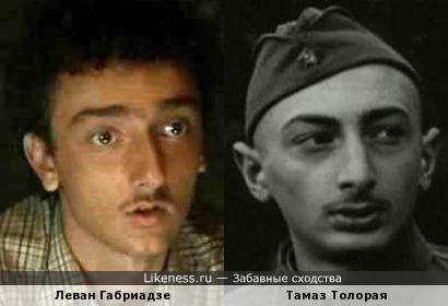 Леван Габриадзе и Тамаз Толорая