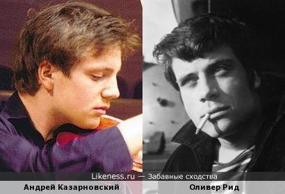 Оливер Рид и Андрей Казарновский