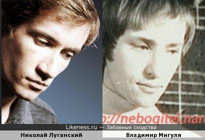 Николай Луганский и Владимир Мигуля
