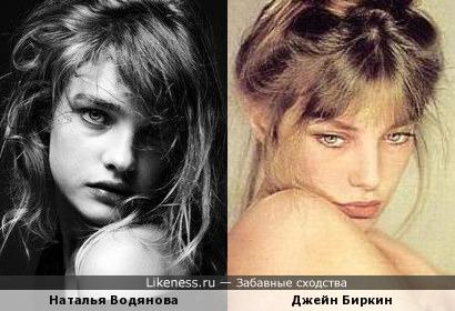 Наталья Водянова и Джейн Биркин