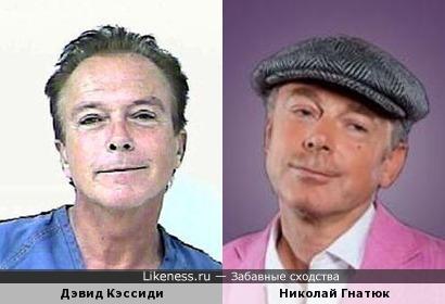 Дэвид Кэссиди и Николай Гнатюк