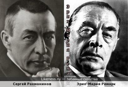 Сергей Рахманинов и Эрих-Мария Ремарк