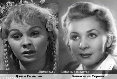 Джим Симмонс и Валентина Серова