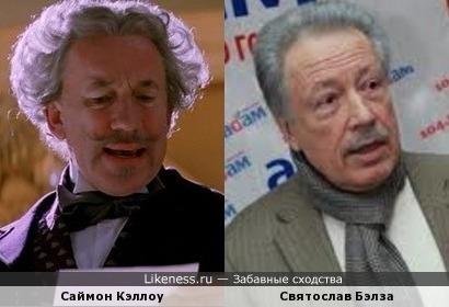 Саймон Кэллоу и Святослав Бэлза